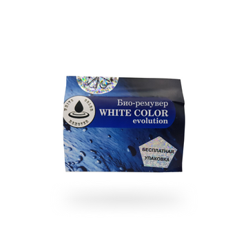 Био ремувер white color evolution